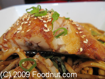 Noodle Theory Black Cod