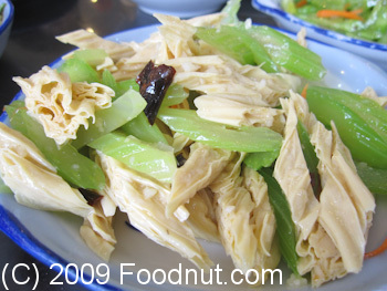 Old Beijing Restaurant Beijing China Celery with sliced dried bean curd
