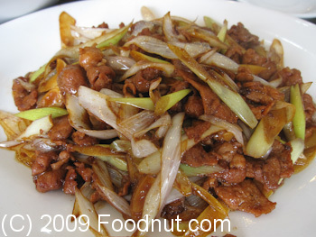 Old Beijing Restaurant Beijing China Sauteed Mutton Slice with scallion