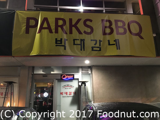 Parks BBQ Los Angeles exterior decor