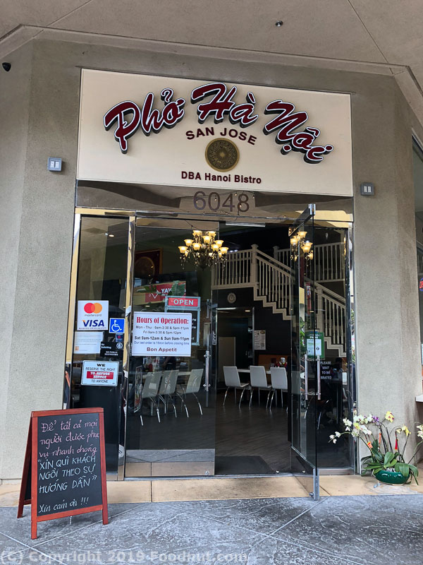 Pho hanoi San Jose exterior decor outside