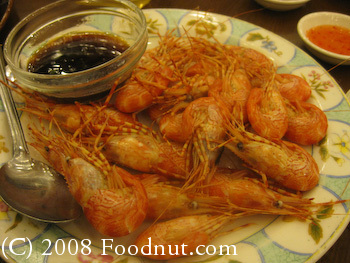Saigon Seafood Harbor Boiled Shrimp