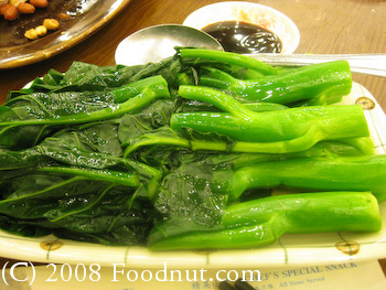 Saigon Seafood Harbor Chinese Broccoli