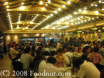 Saigon Seafood Harbor Interior 2
