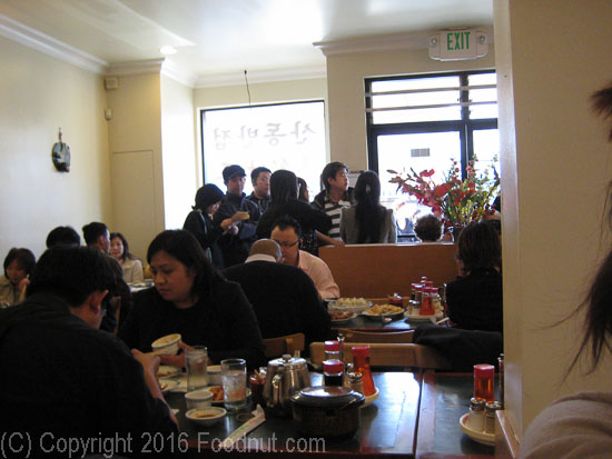 San Tung San Francisco Interior
