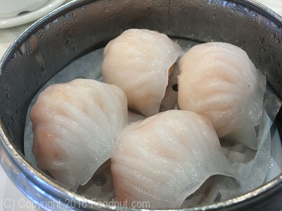 Sea Harbour Rosemead har gow shrimp dumplings