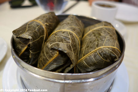 Sea Harbour Rosemead lotus wrapped glutinous rice