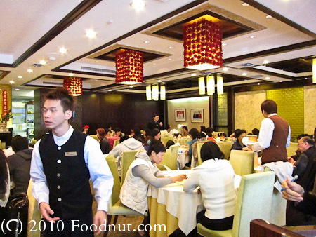 Sea Harbour Seafood Restaurant Richmond Bc Canada Interior Decor