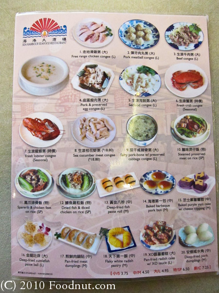 Sea Harbour Seafood Restaurant Richmond BC Canada Menu 11