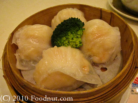 Sea Harbour Seafood Restaurant Richmond BC Canada shrimp dumplings har gow