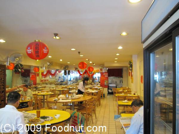 Best Chinese Restaurant Oakland Chinatown