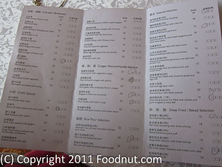 Shang Palace Guilin lunch dim sum menu