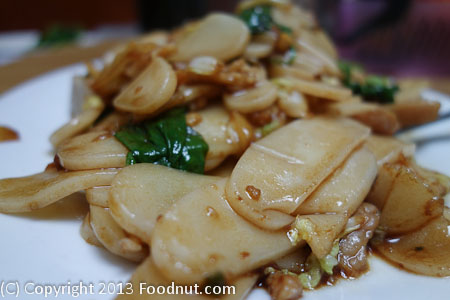 Shanghai Dumpling King San Francisco Rice Cake