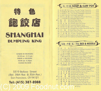 Shanghai Dumpling King San Francisco Menu