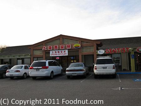 Cupertino Village Chinese Restaurants
