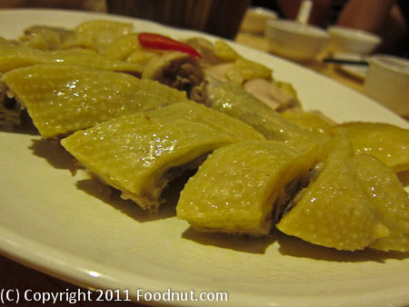Shi Qi Lao Zhongsan China Steamed Chicken
