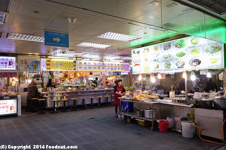 Shilin Night Market Taipei basement food stalls