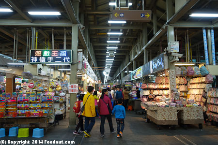 Shilin Night Market Taipei childrens stores