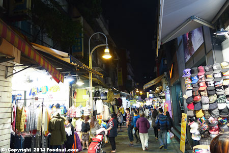 Shilin Night Market Taipei clothing shops
