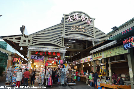 Shilin Night Market Taipei entrance