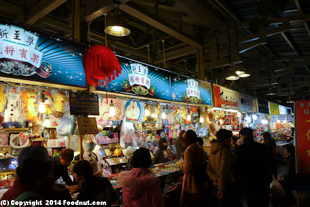 Shilin Night Market Taipei kids shops