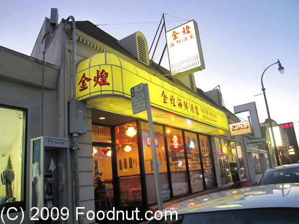 Little Chinese Kitchen San Mateo California
