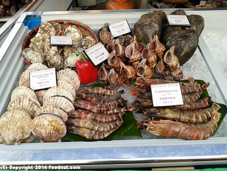 South Sea Fishing Village Guangzhou scallops clams