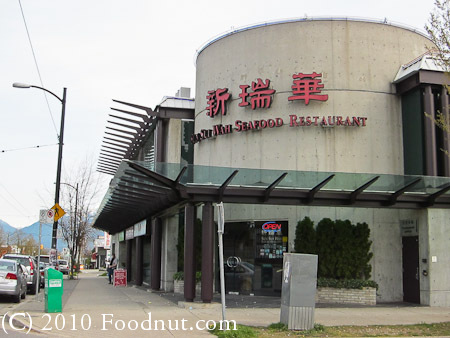 Sun Sui Wah Seafood Restaurant Vancouver BC Canada exterior decor