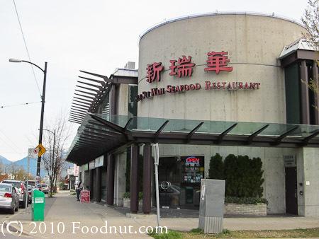 Sun Sui Wah Seafood Restaurant Vancouver Bc Canada Exterior Decor