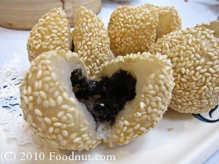Sun Sui Wah Seafood Restaurant Vancouver BC Canada sesame balls