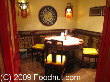 Taiwan Hotel Imperial Restaurant Beijing China Interior Decor