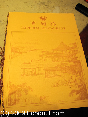 Taiwan Hotel Imperial Restaurant Beijing China Menu 3