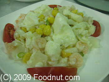 Tang Du Zoology Restaurant Taiyuan China Shrimp and Eggs