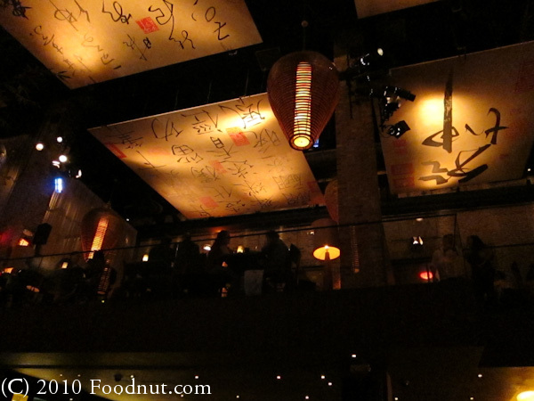 Tao Restaurant Las Vegas