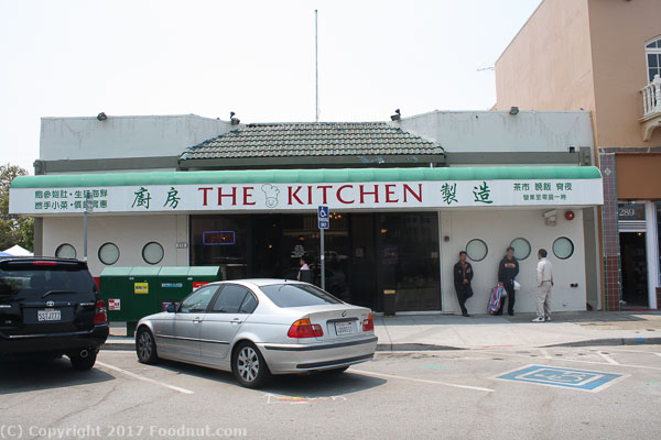 The Kitchen Dim Sum Millbrae Exterior