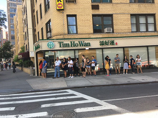 Tim Ho Wan New York exterior decor