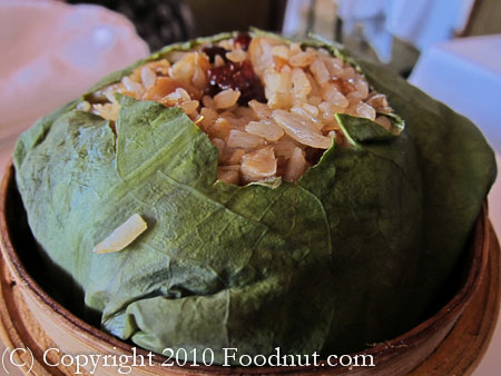 Yan Toh Heen Hong Kong fried Rice wrapped in Lotus leaf