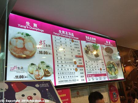 Yang S Dumpling Shanghai