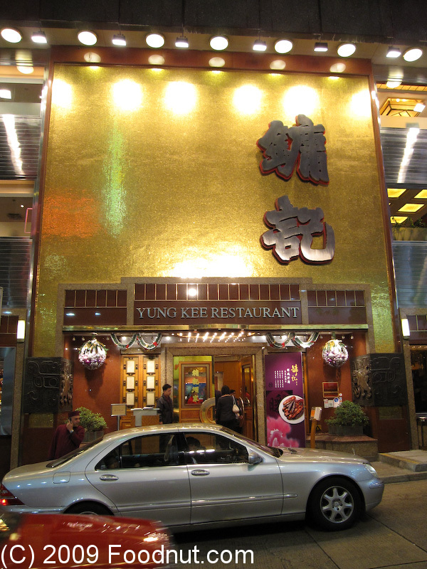 hong kong chinese restaurant hong kong the: