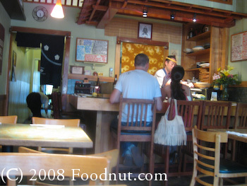 Yuzu Sushi and Grill San Mateo Interior