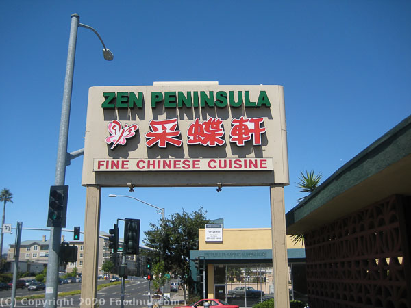 Zen Peninsula Lunch Dim Sum Restaurant Review