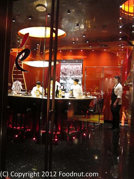 e by Jose Andres Las Vegas Interior Decor